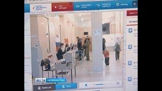 За выборами президента России можно будет наблюдать онлайн