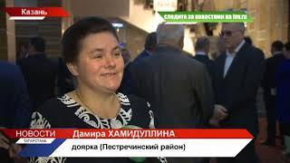 Хлеборобы привезли в Казань каравай нового урожая   ТНВ