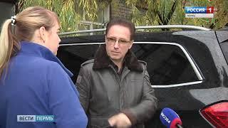 По факту трагедии на Пороховом заводе возбуждено уголовное дело