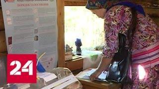 В труднодоступных местах тайги началось досрочное голосование - Россия 24