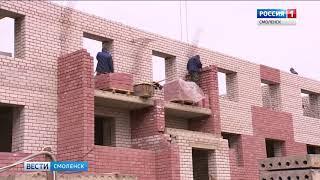Градостроительный план Смоленска «надо комплексно менять»
