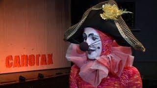 Екатеринбургский ТЮЗ представит бессловесную премьеру «Кота в сапогах»