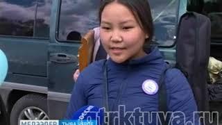 Медээлер Тыва Черде 16 05 2018