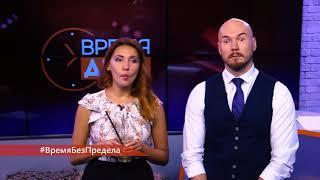 «Время дела» в сёлах Спасском и Бурлацком. Анонс