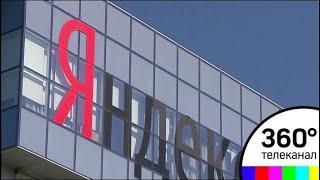 """Таксисты Москвы пожаловались на массовую блокировку своих аккаунтов в """"Яндекс.Такси"""""""