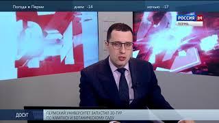 Михаил Бабич поздравил жителей ПФО с Днём защитника Отечества