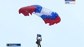 В Котельниче проходят тренировочные сборы парашютистов-пожарных (ГТРК Вятка)