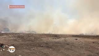 Волгоградской области сезон пожаров на закрытом полигоне ТБО в Калаче-на-Дону в разгаре