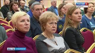 Участников международного авто-мотопробега наградили в Смоленске