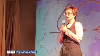 Предъюбилейный марафон: команда ГТРК «Вологда» посетила Междуреченский район