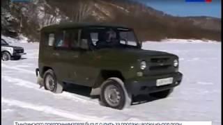 """Репортаж """"Маршрутом предков"""""""