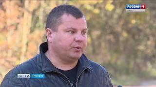 В Брянске готовятся к строительству новой дороги