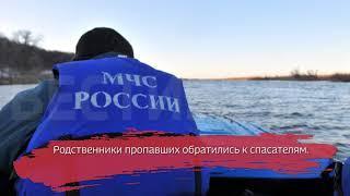 В Вологодской области пропали двое рыбаков