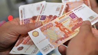 Куда жители Ханты-Мансийска потратят свои миллионы
