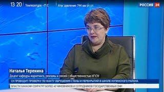 Чёрная пятница: в Новосибирске настал день больших распродаж