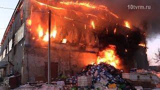 Пожар на ул. Строительной