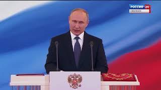 Смоленский губернатор участвовал в церемонии вступления в должность президента РФ