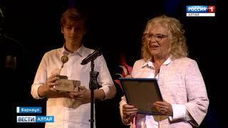 В Барнауле подвели итоги III Всероссийского театрального фестиваля имени Золотухина
