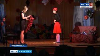 В Новосибирске представили премьеру спектакля о девочке-аутисте