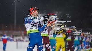 В Ханты-Мансийске пройдут спринтерские гонки финального этапа Кубка IBU