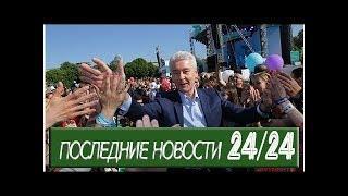 Штаб из тысяч людей. Москвичи поддержали выдвижение Собянина на выборы