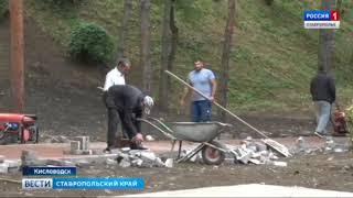 Губернатор проверил благоустройство Кисловодска