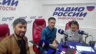 Иҡтисади Башкортостан - 18.05.18 Башҡортостанда туризм үҫеше