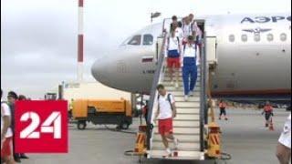 Прилетели: сборная России вернулась из Сочи в Москву - Россия 24