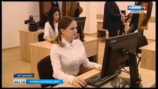 Первая в России комплексная система безопасности на дорогах введена в эксплуатацию в Астрахани