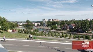 «Последняя миля»: пешеходная экскурсия по центру Саранска