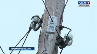 Охоту на похитителей электричества объявили специалисты РЭС