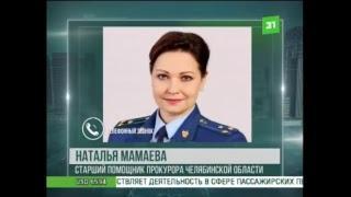 Новости 31 канала. 22 ноября