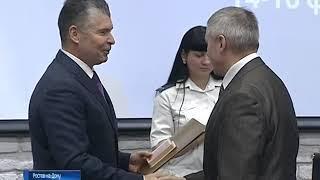 В Ростове военные судьи подвели итоги деятельности за год
