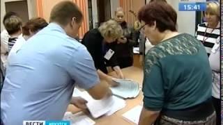 На выборах в Заксобрание Иркутской области определились победители по одномандатным округам