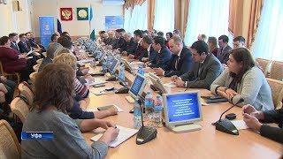 В Уфе прошел форум партии «Единая Россия»