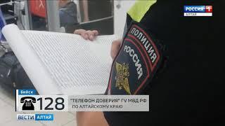 «Как в кино!»: в Бийске камеры видеонаблюдения зафиксировали дерзкое ограбление ювелирного отдела