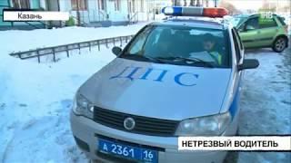 ДТП произошло на улице Шамиля Усманова: мужчина сел за руль, будучи нетрезвым - ТНВ
