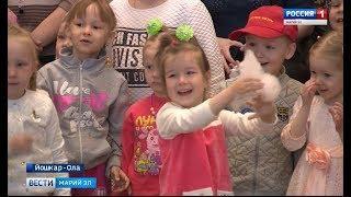 С праздником  «особенных» детей поздравили в театре кукол - Вести Марий Эл