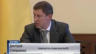 В Правительстве области озвучили предварительные результаты Рейтинга-76