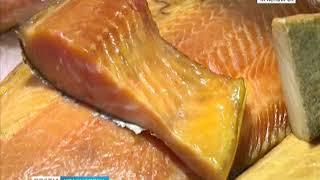 В Красноярск привезли ценные сорта рыбы из разных регионов России