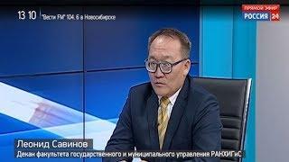 Эксперт рассказал, снизится ли интерес иностранцев к работе в России на фоне падения курса рубля