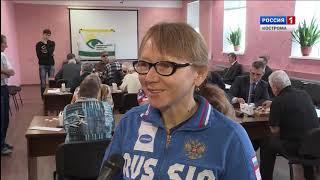 В Костроме стартовал Чемпионат России по шашкам среди слабовидящих