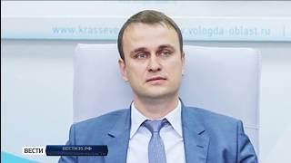 В Вологде начался громкий судебный процесс по делу Николая Гуслинского