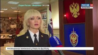 Сотрудники ФСБ отметили свой профессиональный праздник