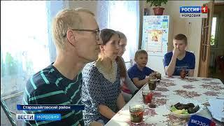 Многодетная семья Зеленцовых из Старошайговского района отмечает новоселье