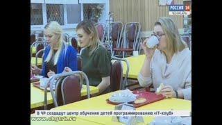 Родители чебоксарских школьников продегустировали будущее единое меню