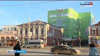 В Иванове разработали дизайн-код, который позволит привести вывески и витрины города в порядок