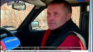 На модернизацию региональных трасс в Приамурье направят больше 100 млн рублей
