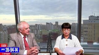 В эфире: Ольга Гультяева