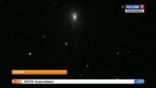Юные астрономы Новосибирского планетария сфотографировали комету Джакобини – Циннера